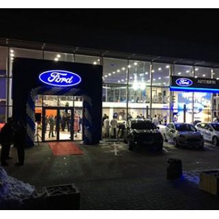 Salony samochodowe / Serwisy / Parkingi